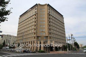 ホテルJALシティ羽田