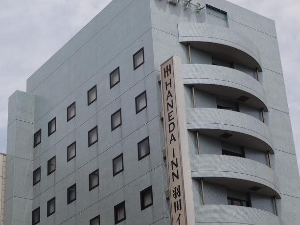 羽田インのホテル外観