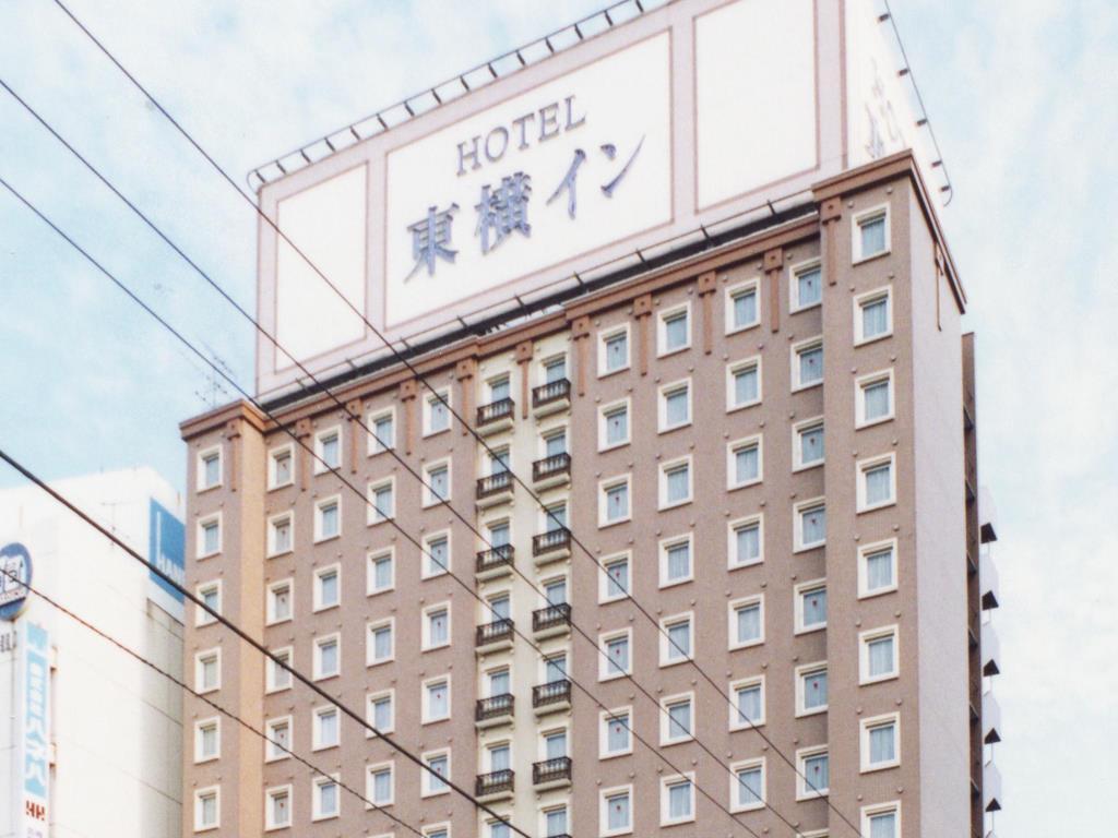 東横イン羽田空港のホテル外観