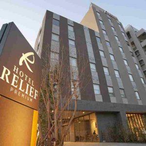 リリーフプレミアム羽田空港のホテル外観